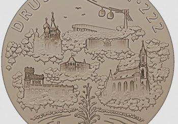 Pasaulinę turizmo dieną bus pristatytas išskirtinis Druskininkų medalis
