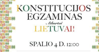 Kviečiame pasitikrinti Konstitucijos žinias!
